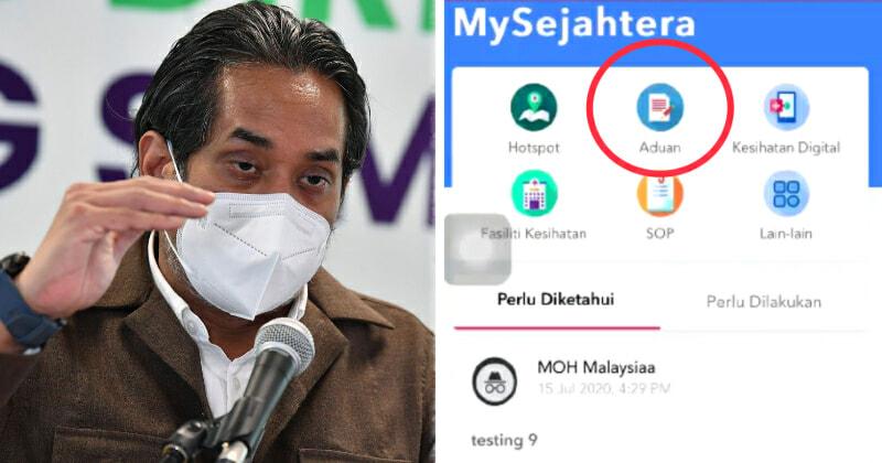 Mysejahtera Aduan Feature Kj